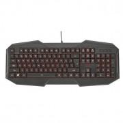 Tastatura gaming Trust GXT 830 Black