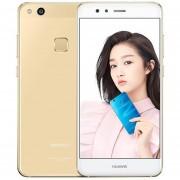 HUAWEI Nova Lite 5.2 Pulgadas EMUI 5.1 Smartphone 4G Doraro