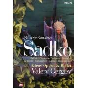 N. Rimsky-Korsakov - Sadko (0044007043998) (1 DVD)