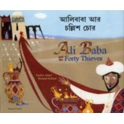 Ali Baba and the Forty Thieves in Bengali and English by Enebor Attard