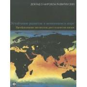 World Development Report 2003 by World Bank
