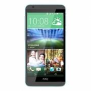 "HTC Desire 820 - 5.5"" HD, Octa-Core, 2GB RAM, 16GB Dual-SIM - gri-blu RS125017374-2"