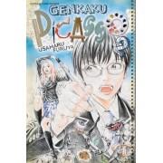 Genkaku Picasso, Vol. 3 by Usamaru Furuya
