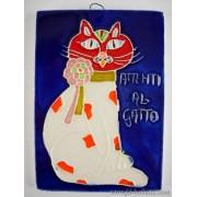 Mattonelle ceramica attenti al gatto ma12
