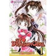St. Dragon Girl, Volume 1 by Natsumi Matsumoto