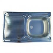 CHIUVETA INOX PE MASCA RDN (INCLUDE VENTIL SI PREAPLIN) L.80xA.50cm STANGA