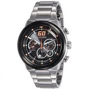 Citizen Silver Synthetic Round Dial Quartz Watch For Men (CA4134-55E)