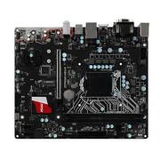 MSI Carte mère MSI b150 m Grenade lga1151 2 x DDR4 Max 32