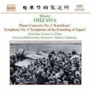 Ohzawa - Piano Concerto No.3/ Sym. N (0747313241620) (1 CD)