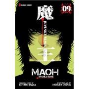 Maoh: Juvenile Remix by Megumi Osuga