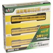 Commuter Train Series 103 (Yellow) (3-Car Set) (Model Train) [Toy] (japan import)