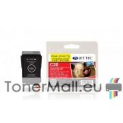 Съвместима мастилена касета Canon BC-20 Black
