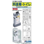 1/32 Garage & Tools NO. 23 for high-speed bus fare box and toilet (GT23) (japan import)