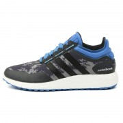 Adidas ClimaHeat Rocket Boost M grey