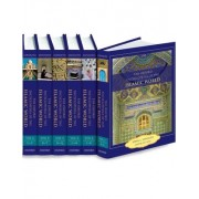 The Oxford Encyclopedia of the Islamic World: Six-Volume Set by John L. Esposito