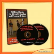 Kettlebell Basics for Strength Coaches and Personal (buc)