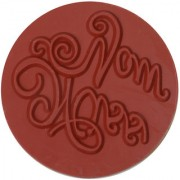Magideal DIY Creative Vintage Round Wooden Seal Rubber Stamp(Miss You)