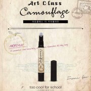 Corector Too Cool For School Art Class The Camouflage SPF30/Pa++