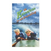 Boek met naam - Kameleon (Hardcover)