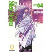 Silent Mobius: Complete Edition Volume 4 by Kia Asamiya