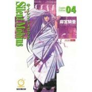 Silent Mobius: v. 4 by Kia Asamiya