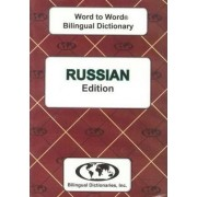 English-Russian & Russian-English Word-to-Word Dictionary by C. Sesma