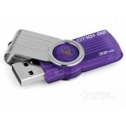 KINGSTON 32GB DataTraveler 101 Generation 2 USB 2.0 flash DT101G2/32GB ljubičasti