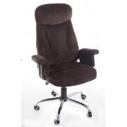 Scaun ergonomic office 2465