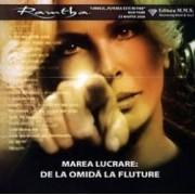 CD Marea Lucrare De la Omida la Fluture - Ramtha