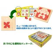 Brain activity cube (japan import)