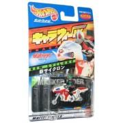 Hot Wheel Cw3 Masked Rider New Cyclone