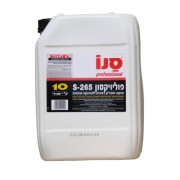 Detergent cu ceara pentru pardoseli, 10L, SANO Floor Cleaner S-265
