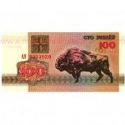 Monede si Bancnote de pe Glob Nr.27 - BELARUS - 100 de ruble belaruse