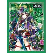 """Personaje de manga Collection Z / X -Zillions de enemigo X """"dragoen verde sacerdotisa Kushuru"""" Ver.2"""