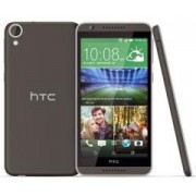 "ПОДАРЪК Purple (Baton Rouge) HTC Desire 820 Matte Grey/Light Grey Trim/Gorilla Glass 3/ 5.5"""
