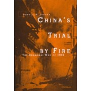 China's Trial by Fire by Donald A. Jordan