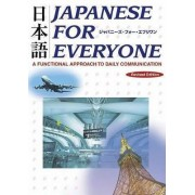 Japanese for Everyone by Susumu Nagara