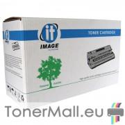 Съвместима тонер касета Cartridge 718Y (Yellow)