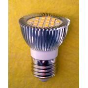 Spot 16x5630,cu radiator aluminiu, E27