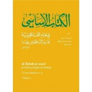 Al-kitab Al-asasi by El-Said Badawi