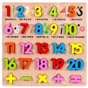 Baby Kids Puzzle Jigsaw Rompecabezas De Madera Juguetes Educativos Juguetes Cognitivo Junta Placa
