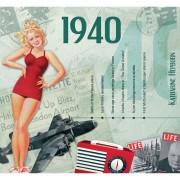 Geen Hits uit 1940 verjaardagskaart