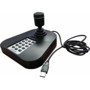 Tastatura de control pentru IP speed dome HIKVISION - DS-1005KI
