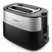 Тостер Philips Daily Collection HD2516/90, 8 настройки, компактен дизайн, стойка за претопляне, черен