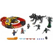 The Ultimate Battle for Asgard (LEGO 76084 Marvel Thor)