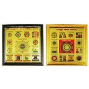eshoppee shri shree sampurna Sampoorn badhamukti and sampoorna kuber yantra for wealth and success