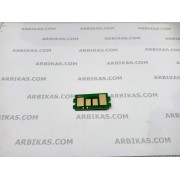 Ресет чип за Kyocera Mita FS 1110, 2.1K