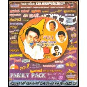 Dr. Rajkumar Family Movie Songs Collections 5 MP3 Set