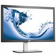 Монитор AOC 21.5 IPS 1920x1080 16:9 250cd 50M:1 5ms GTG(BW) D-Sub, HDMI, MHL, Черен, I2276VWM