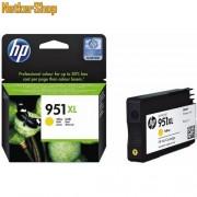 HP CN048AE (951XL) Yellow eredeti tintapatron (1 év garancia)